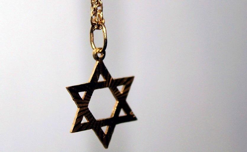 звезда давида израиль