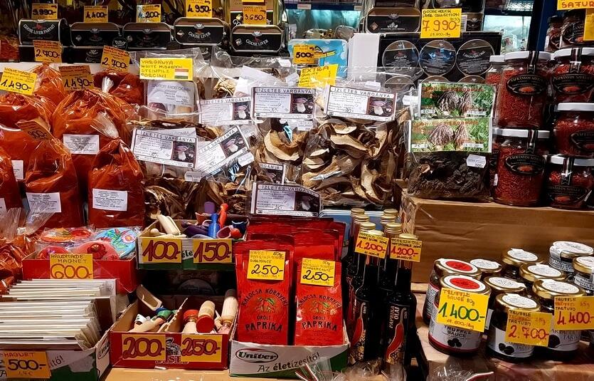 цены на продукты в венгрии