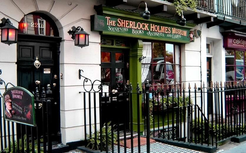 бейкер стрит в лондоне