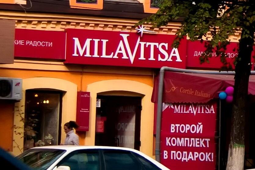 милавица белорусское белье