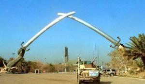 ирак багдад