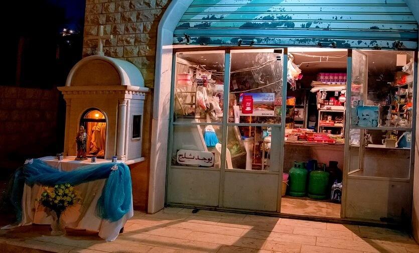 ливан шоппинг