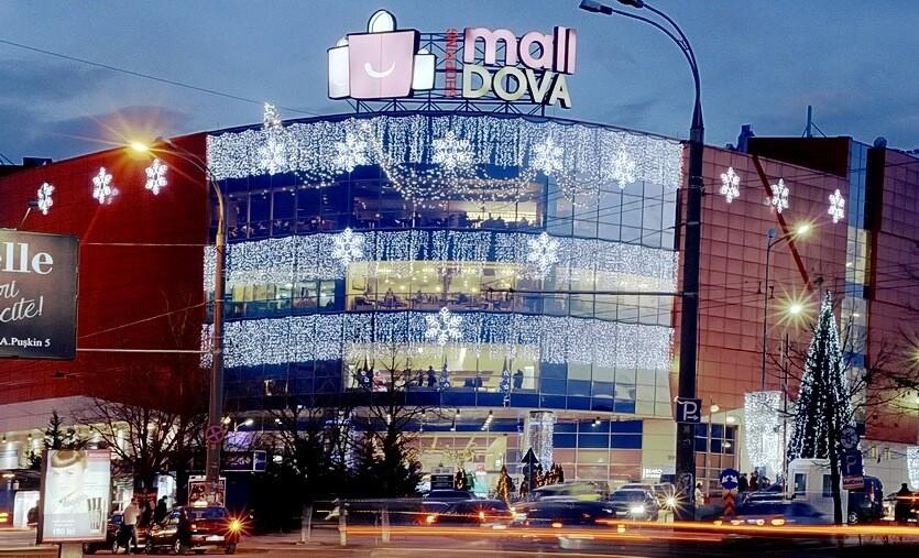 молдова шоппинг-центр