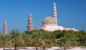 оман мечеть