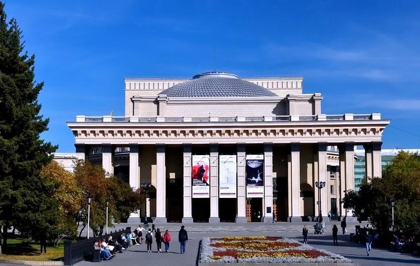 новосибирск опера