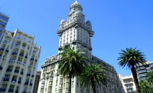 уругвай шоппинг