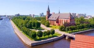калининград фото