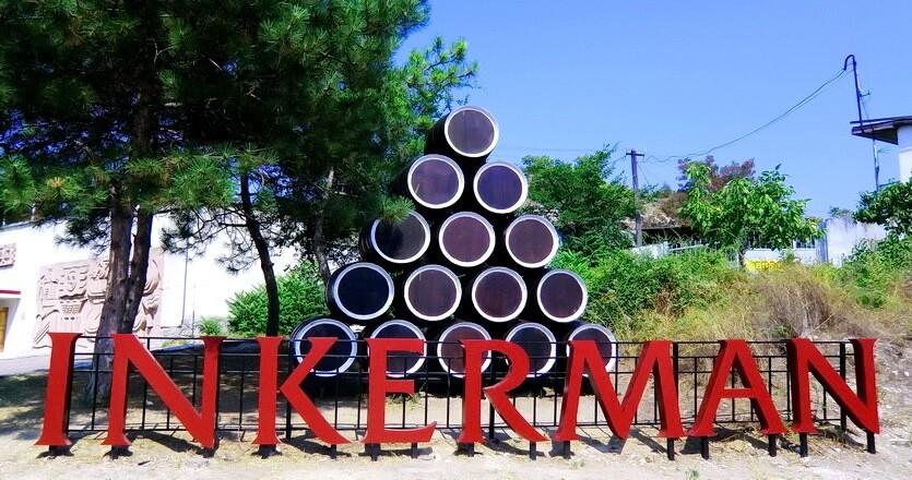 инкерман завод крымское вино
