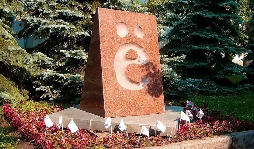 ульяновск памятник ё