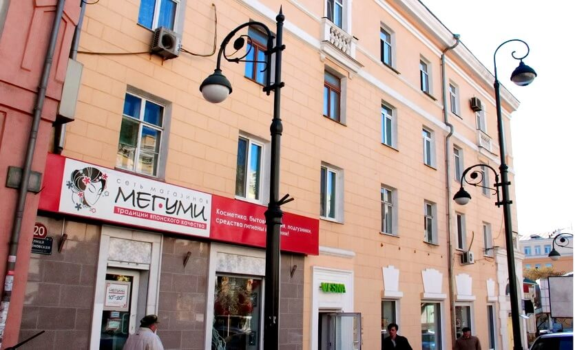 магазин косметики во владивостоке