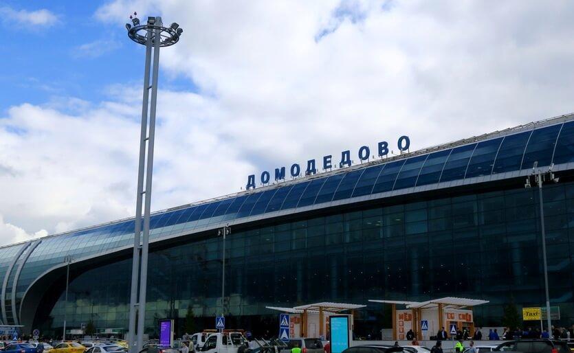 аэропорты россии домодедово