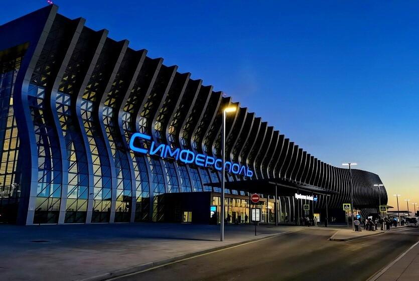 аэропорт симферополя крым
