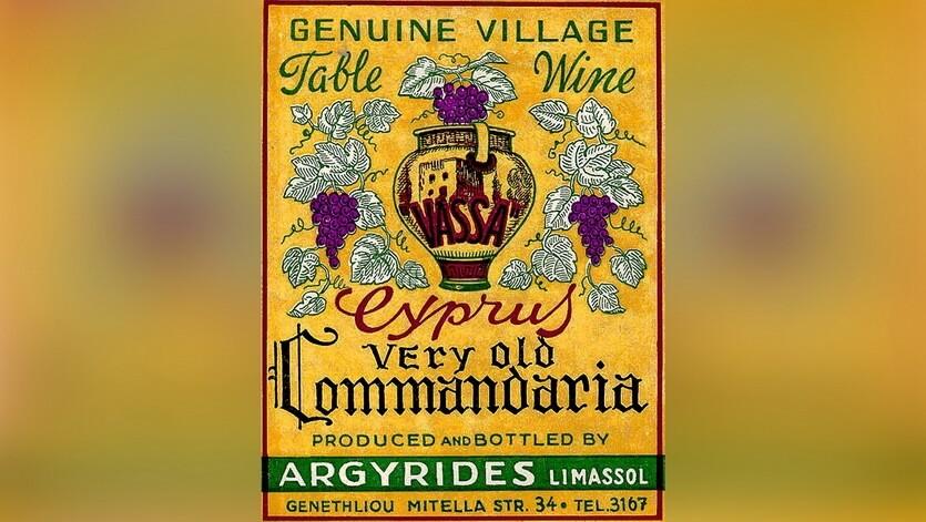кипрское вино commandaria