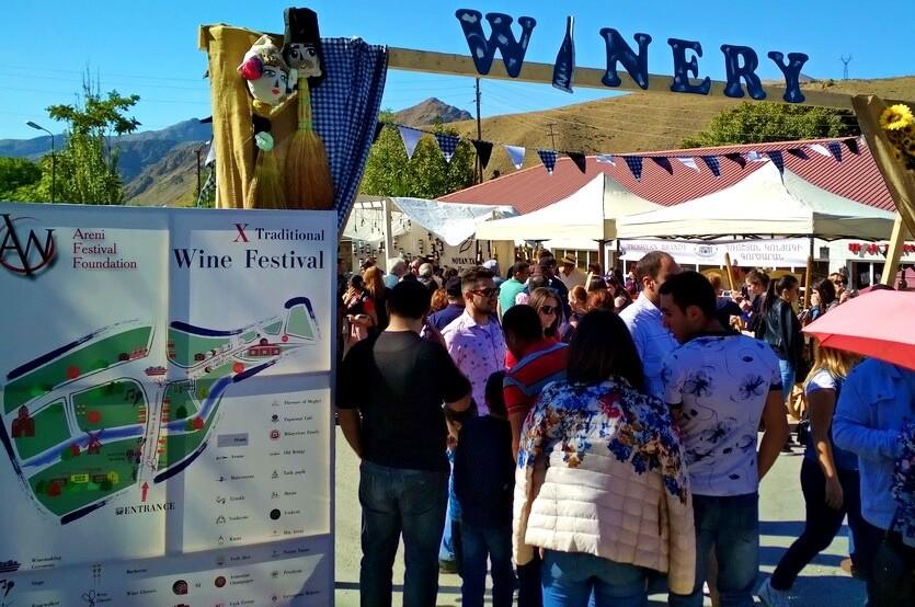 фестиваль вина в армении