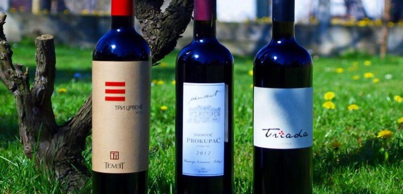 сербское вино