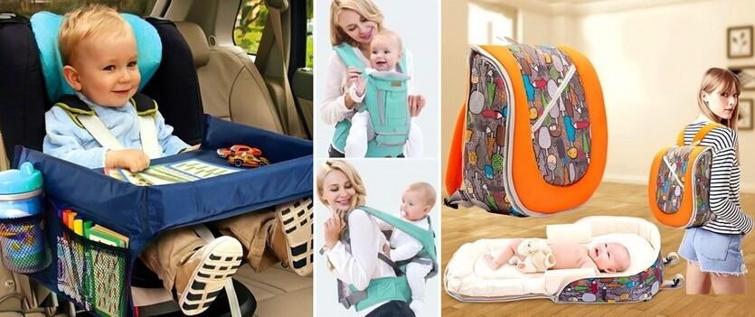 вещи для путешествий с ребенком