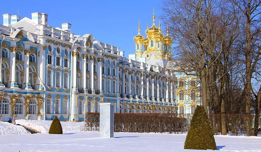 царское село россия
