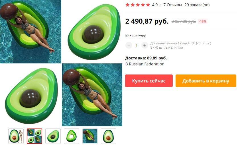авокадо необычный матрас