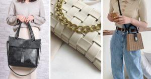 сумки на лето мода 2020