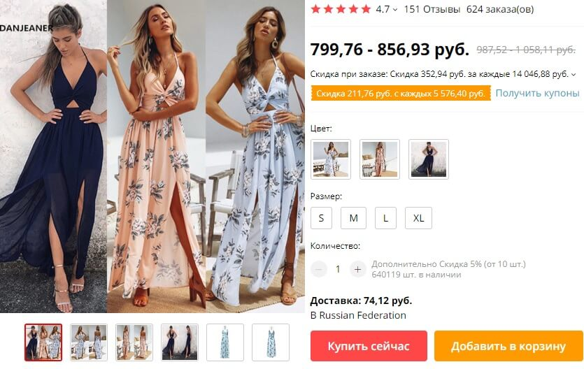 платья на лето aliexpress